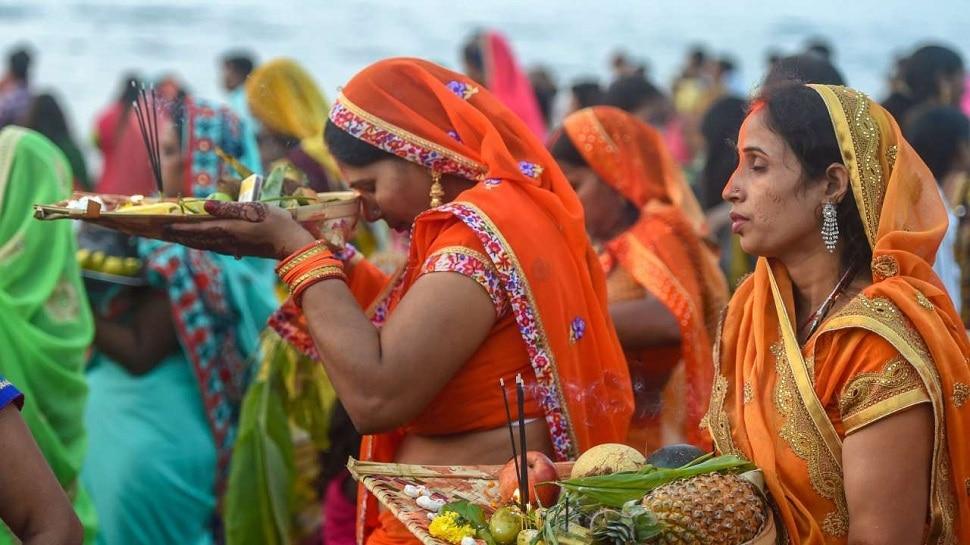 Chhath Puja 2020: कब है छठ पर्व? जानिए व्रत का महत्व और पूजा विधि