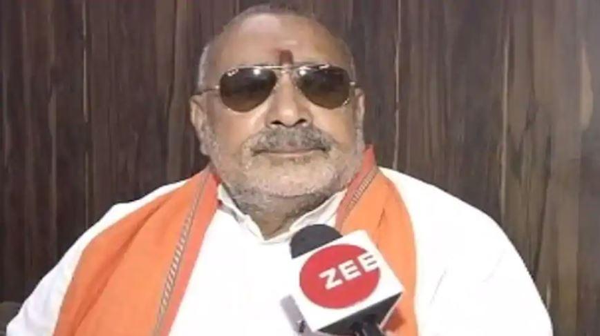 गिरिराज सिंह ने नीतीश से की अपील- बिहार में लव जिहाद के खिलाफ लागू हो कानून