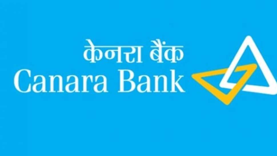 केनरा बैंक में SO के 220 पदों पर निकली भर्ती, 25 नवंबर से करें आवेदन @canarabank.com