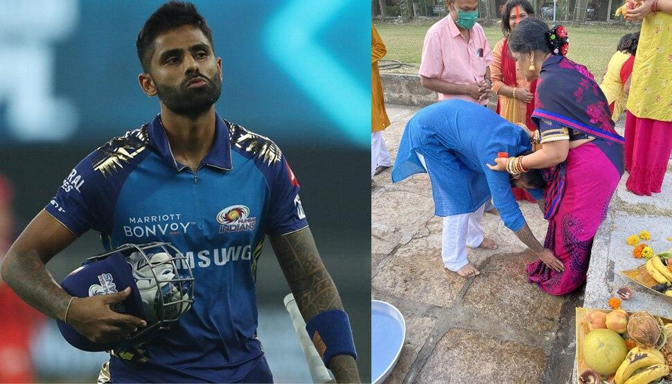 IPL 2020 के बाद Suryakumar Yadav को मिला मां का आशीर्वाद, देखिए तस्वीर