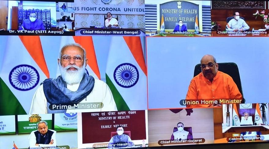 Corona प्रभावित राज्यों के CM के साथ PM Modi की बैठक, Amit Shah भी मौजूद