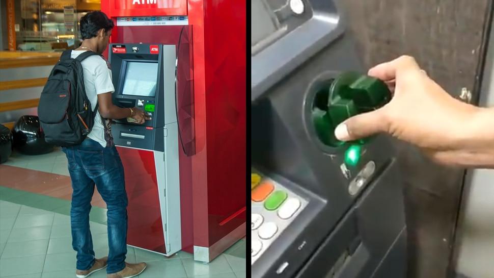 कैश निकालते समय ATM मशीन को इस तरह करें चेक, नहीं तो हो सकता है फ्रॉड