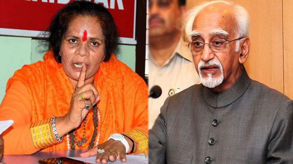 साध्वी प्राची ने हामिद अंसारी को पाकिस्तान परस्त बताया, PM मोदी से की उनकी जांच कराने की मांग