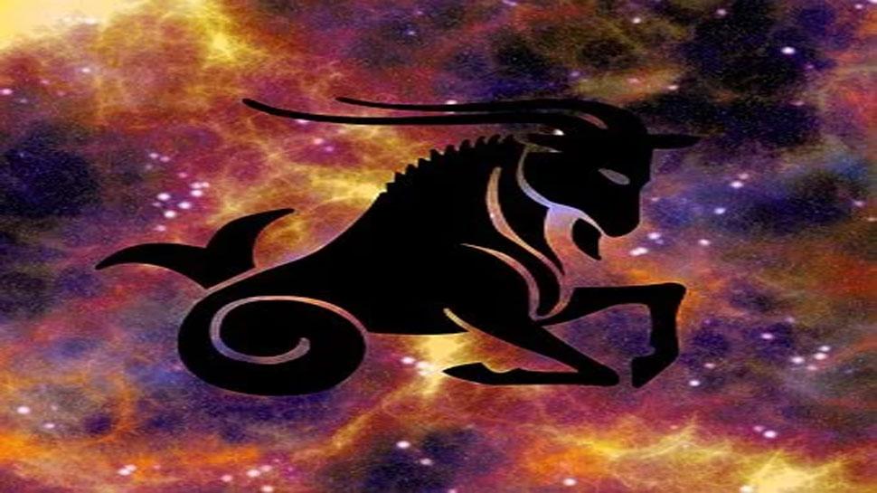 Horoscope 25 November 2020 of Capricorn zodiac