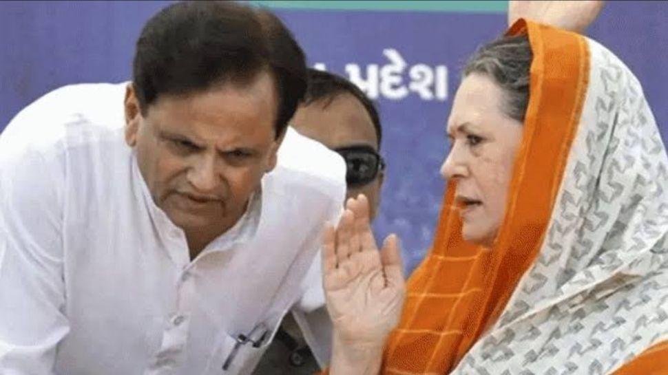 Ahmed Patel: चला गया Congress का Chanakya, अब कौन बनेगा कांग्रेस पार्टी का खेवनहार?