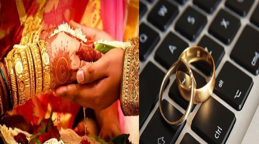 कोरोना काल में अनोखी शादी, अमेरिका में बैठकर दूल्हे ने किया Online निकाह