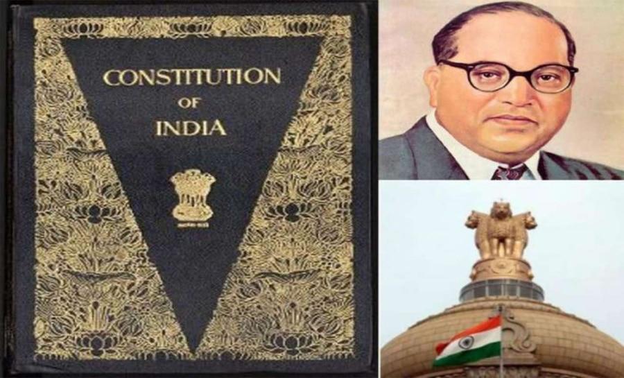 देश आज मना रहा है Constitution Day, जानें इस दिवस के बारे में सब कुछ