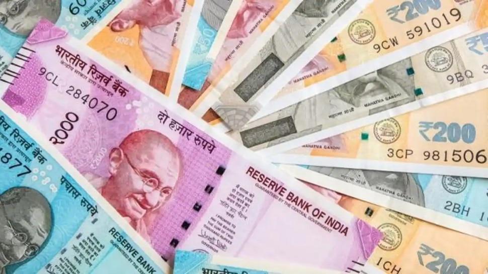 PM Mudra loan