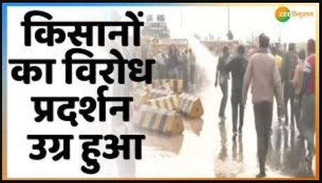 'अन्नदाता' का दिल्ली मार्च! आम जनता को परेशानी क्यों?