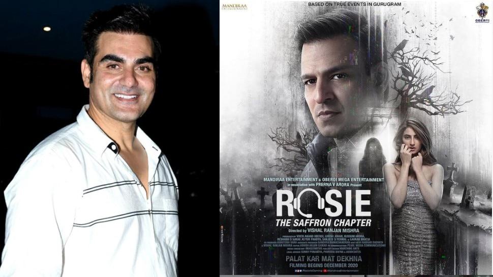 Salman Khan के दुश्मन Vivek Oberoi से अरबाज खान ने मिलाया हाथ, साथ आएंगे नजर