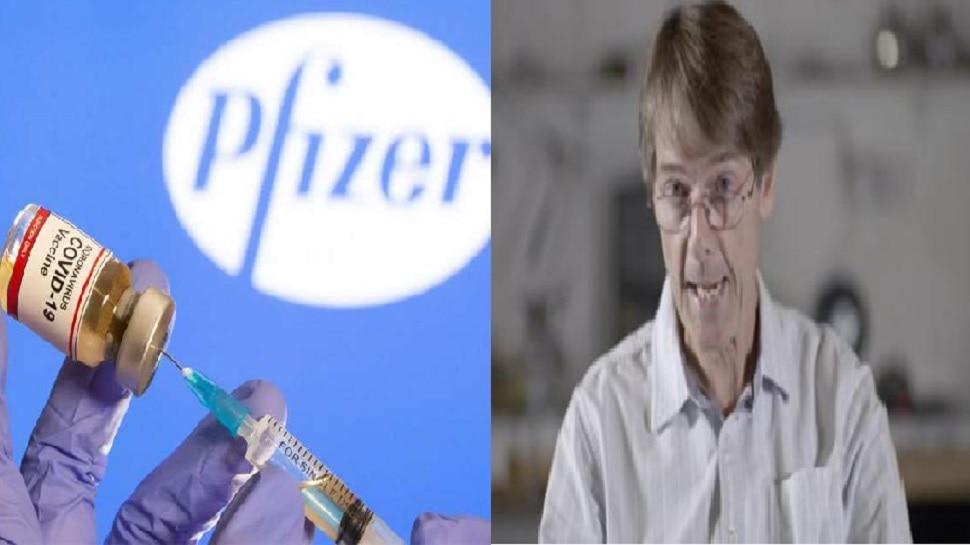 अमेरिकी कंपनी Pfizer के पूर्व वाइस प्रेसिडेंट का अजीबो-गरीब बयान, ''कोरोना खत्म, अब  वैक्सीन की जरूरत नहीं''