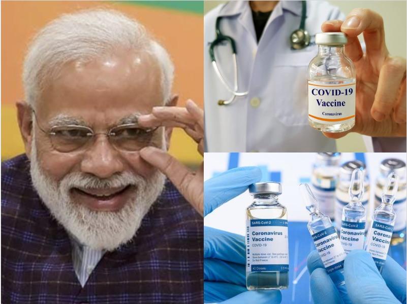 Corona Vaccine के लिए आज पीएम मोदी का तूफानी दौरा