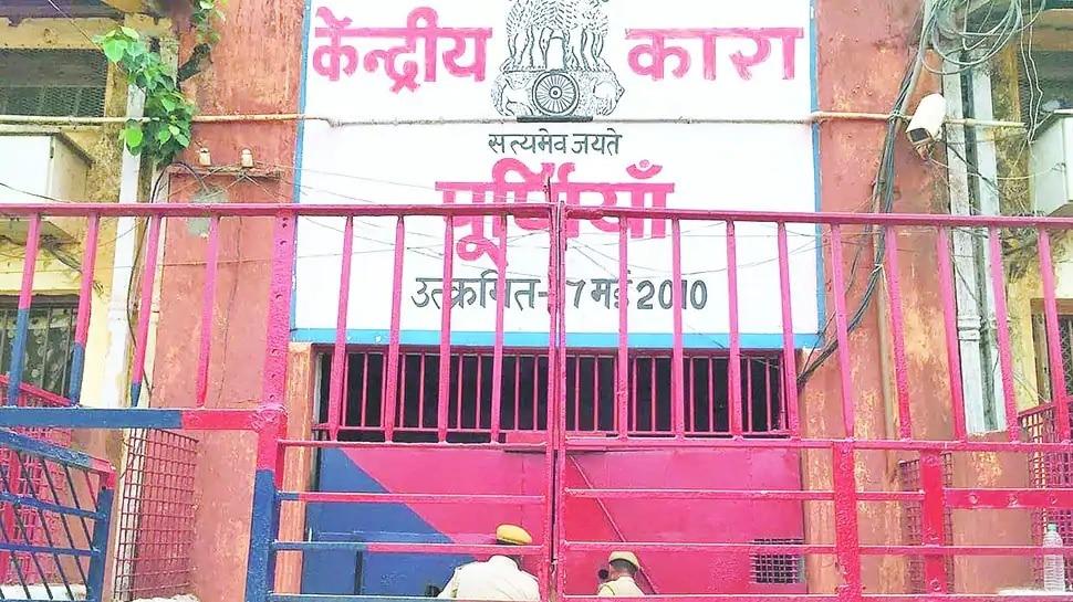 पहली बार बिहार की सेंट्रल जेल में ATM की सुविधा, कैदियों को मिली बड़ी राहत!