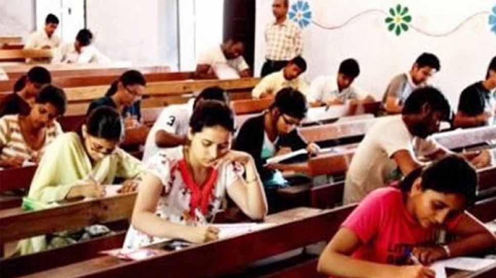 UPPSC: PCS Mains Exam के लिए आवेदन शुरू, जानें अप्लाई करने की सारी डिटेल