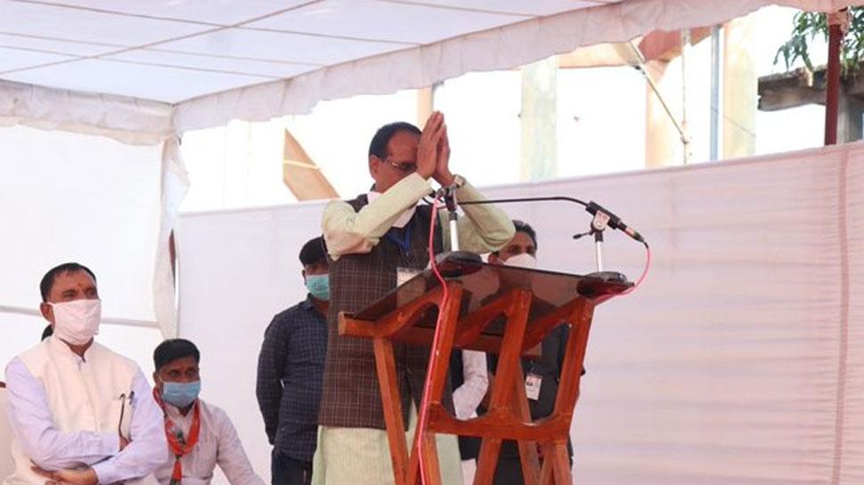 जनता के सामने हाथ जोड़कर बोले CM शिवराज, आपका हक मारकर गुलछर्रे उड़ाने वाले नहीं बचेंगे