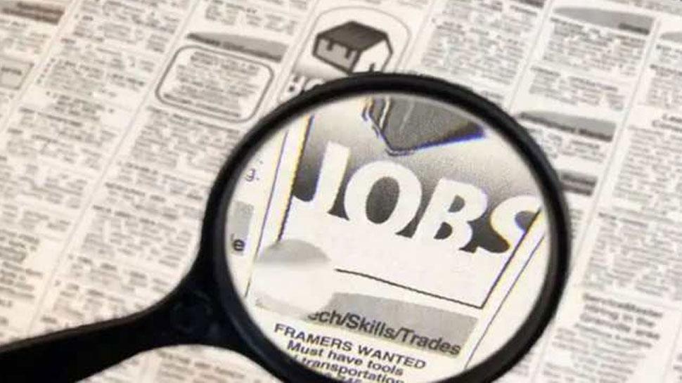 UPSC Job: संघ लोक सेवा आयोग कर रहा है इन पदों पर भर्ती, ऐसे करें आवेदन