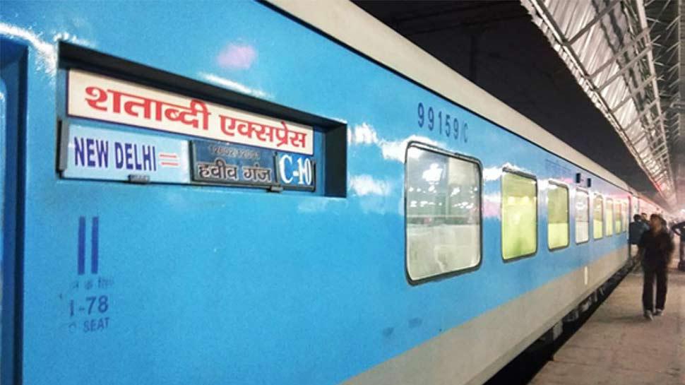 Rajdhani, Shatabdi Express समेत कई ट्रेनों के टाइम आज से बदले, ये रहा नया Time Table