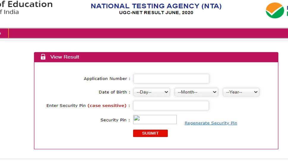 यूजीसी नेट जून 2020 एग्जाम रिजल्ट जारी, यहां देखें स्कोरकार्ड @ugcnet.nta.nic.in