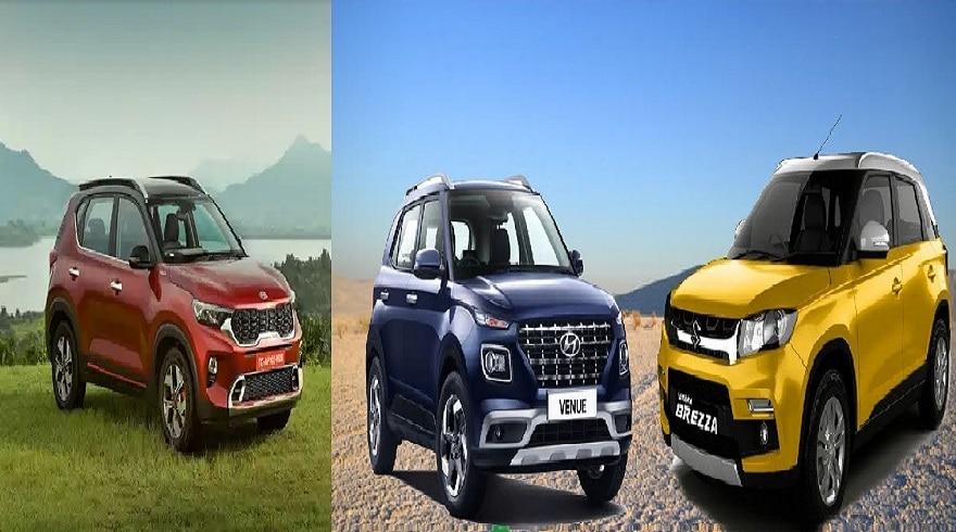भारत में सबसे ज्यादा बिकी ये कार, Maruti Brezza और Hyundai Venue को किया पीछे