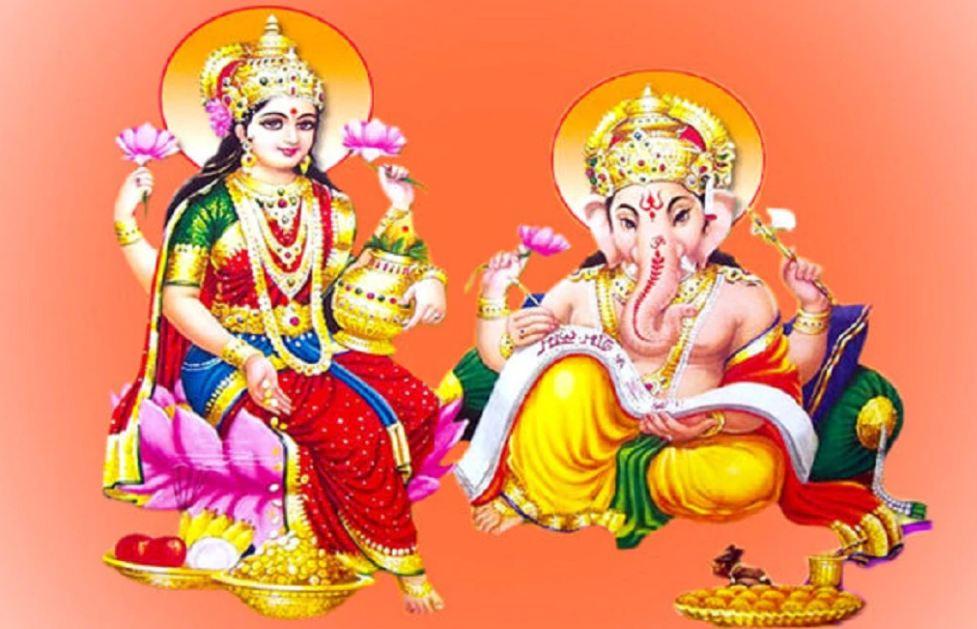 संकष्ठी चतुर्थी व्रत आज, अगहन के इस गुरुवार को करें मां लक्ष्मी की पूजा