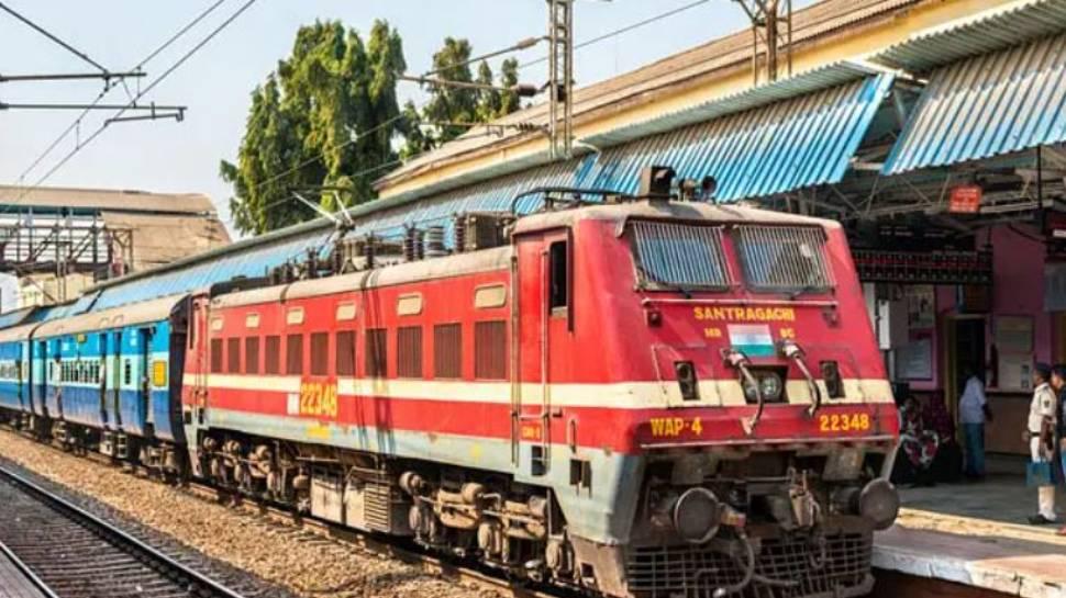 Railway Recruitment 2020: रेलवे में नहीं होगी खलासी के लिए नई भर्ती, नियमित कर्मचारी ही होंगे नियुक्त