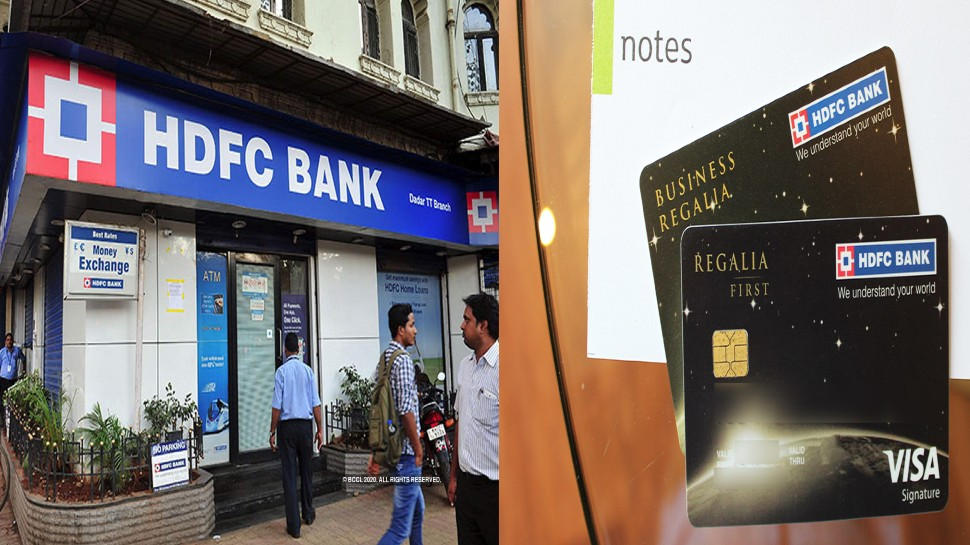 HDFC Bank पर रिजर्व बैंक ने लगाई कई पाबंदियां, जानिए आप पर क्या होगा असर