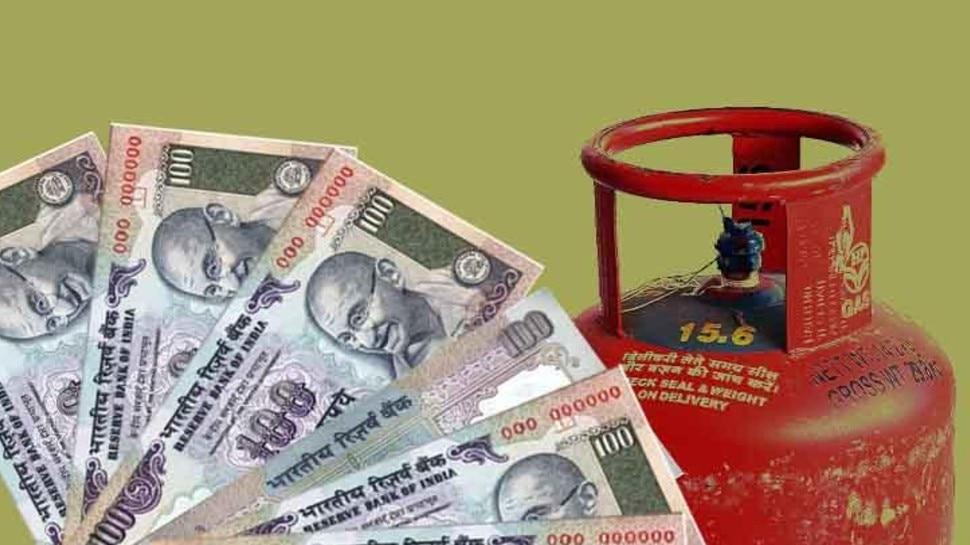 50 रुपये महंगा हुआ रसोई गैस LPG सिलेंडर, देखिए आपके शहर में नए रेट