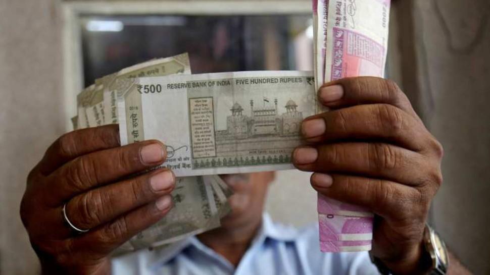 salary hike upto 25,000