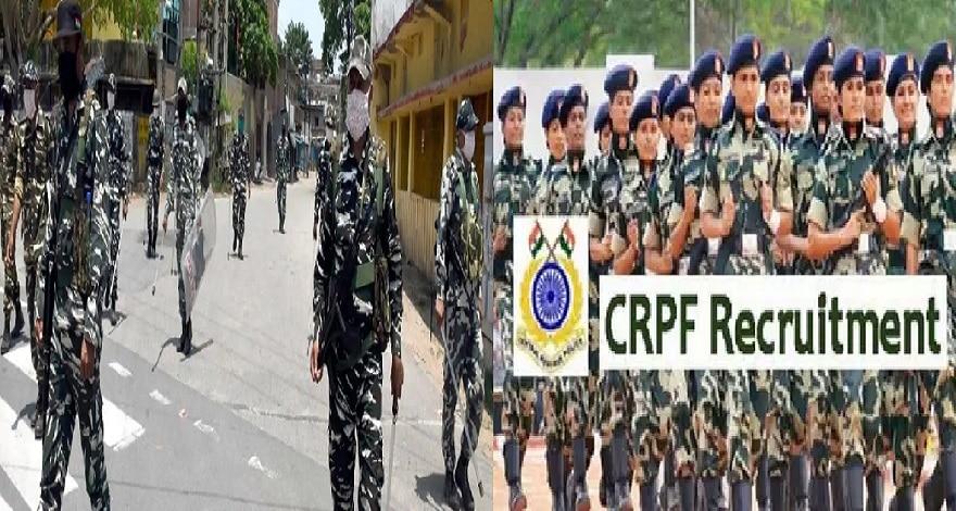 Recruitment 2020: CRPF SI और ASI की परीक्षा तिथि जारी, यहां है पूरी जानकारी