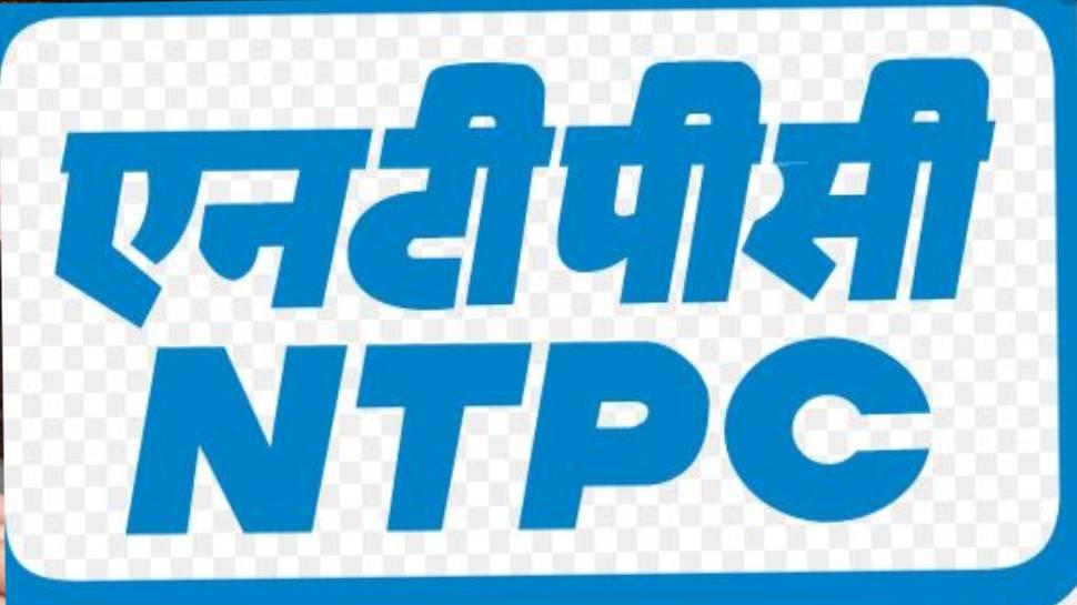 NTPC Recruitment 2020: इंजीनियर के पद पर रिक्ति की घोषणा, ntpc.co.in पर करें अप्लाई