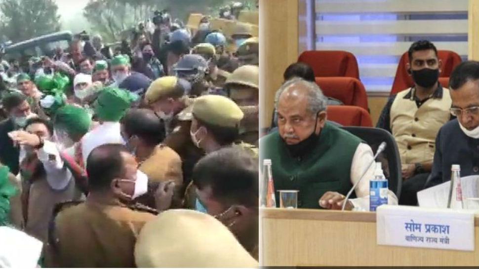 Farmers Protest: केंद्र और किसानों की बैठक खत्म, कृषि मंत्री बोले- MSP पर चर्चा और शंका बेबुनियाद