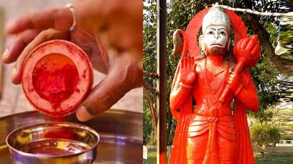 Tuesday Worship: हनुमान जी को खुश करने के लिए चढ़ाएं सिंदूरी चोला, जानिए पौराणिक कारण और महत्व