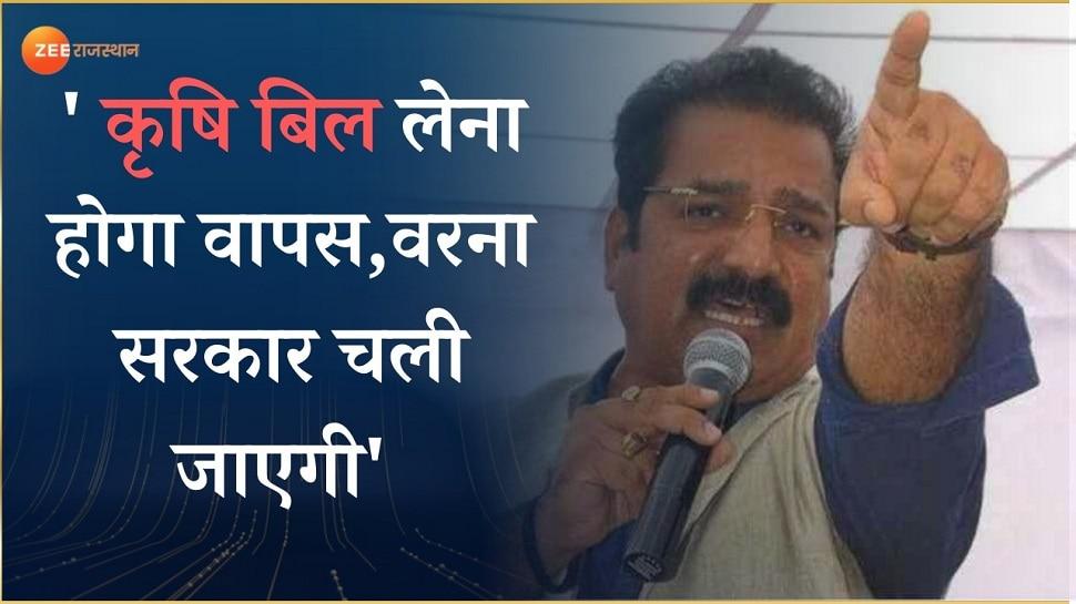 Jaipur में Bharat Bandh का मिला जुला असर, मंत्री Pratap Singh kachariyawas ने कही यह बड़ी बात