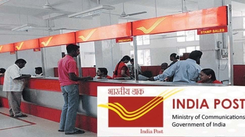 भारतीय डाक विभाग में 10वीं पास युवाओं के लिए अंतिम मौका, ऐसे करें आवेदन