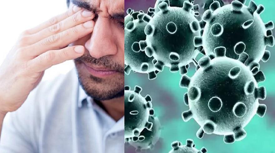 Covid 19 Symptoms: अगर आंखों में है दिक्कत तो हो जाइए सावधान, हो सकता है कोरोना
