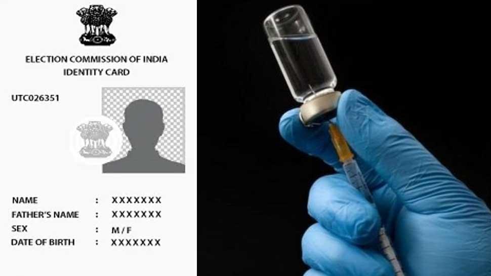 Corona Vaccine: तैयार कर लें अपना Voter कार्ड, वरना पड़ेगा पछताना, जानें सरकार का प्लान