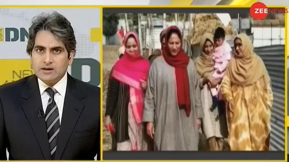 DNA ANALYSIS: J&K पर Pak के दुष्प्रचार को झूठा साबित करती है सोमिया सदफ़ की ये कहानी