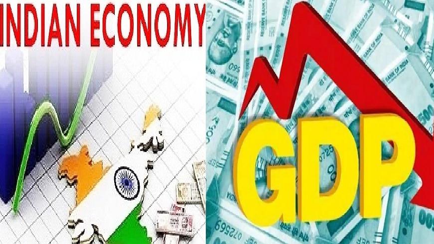 Growth Rate: सुधर रही है देश की Economy, SBI ने GDP पर जताया ये अनुमान