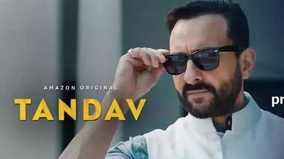 छा गया Saif Ali Khan की सीरीज Tandav का Teaser: 'इस देश में जो प्रधानमंत्री...'
