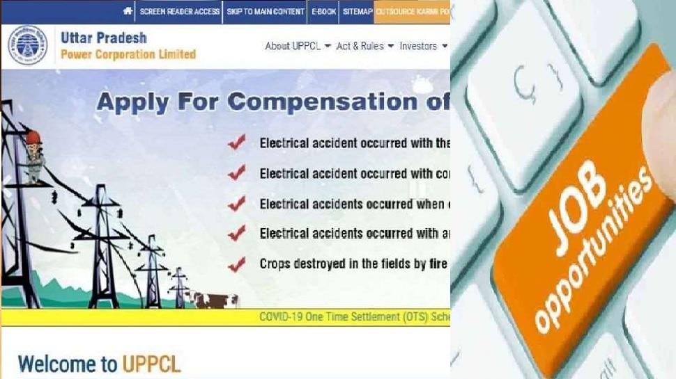 यूपी बिजली विभाग में आई है बंपर वैकेंसी, upenergy.in पर ऐसे करें आवेदन
