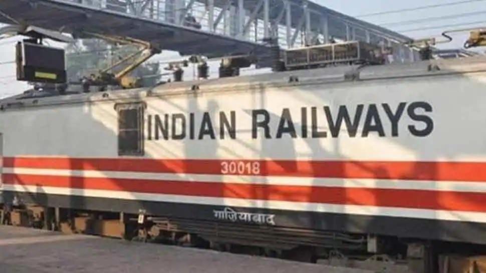Railway Update: कुछ भी गड़बड़ दिखा तो बजने लगेगा सायरन, देखिए रेलवे का नया सिक्योरिटी सिस्टम