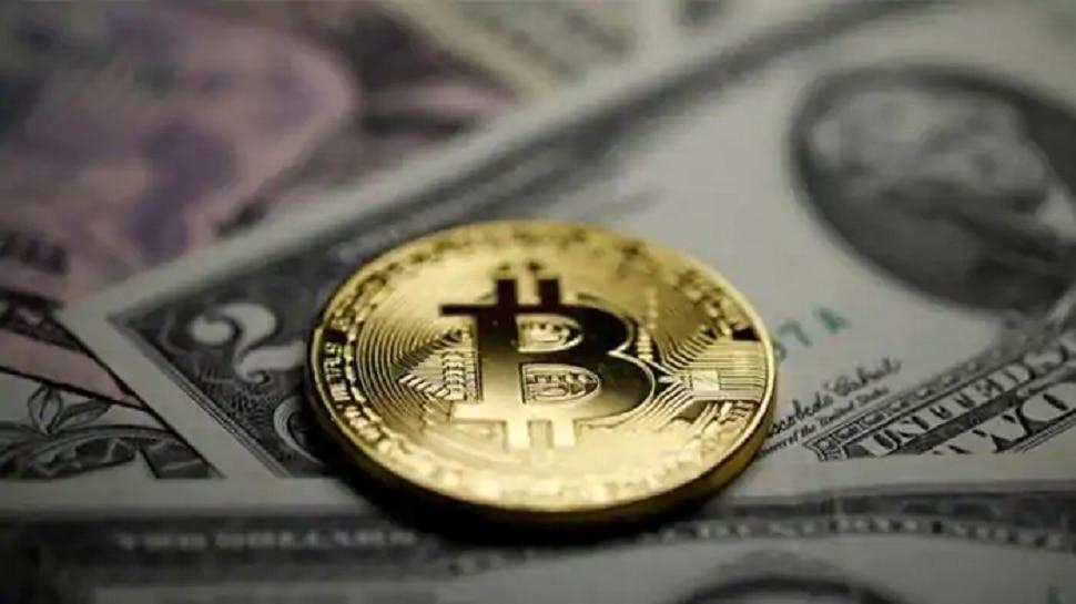 दुनिया की ये है सबसे महंगी करेंसी, एक Bitcoin की कीमत 17 लाख रुपये
