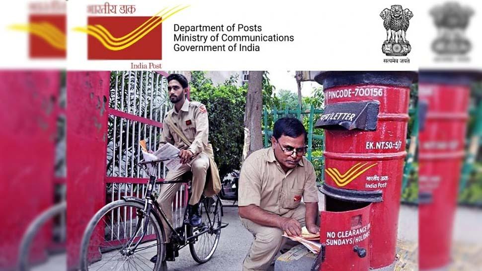 India Post Recruitment: डाक विभाग में 10वीं पास युवाओं के लिए निकली भर्ती, जानिए डिटेल