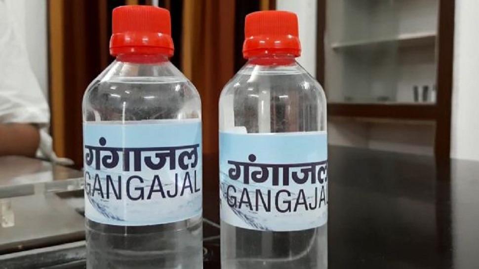 follow these things if you are keeping gangajal at home | Gangajal: क्या  आपने घर में गंगाजल रखा हुआ है? बरतें ये सावधानियां, परेशानियां होंगी दूर |  Hindi News,