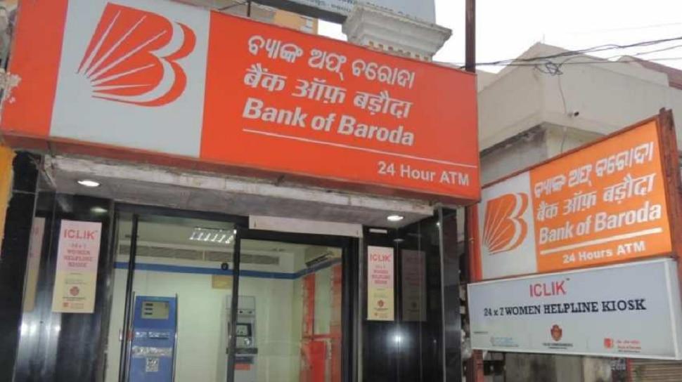 BoB, Dena और Vijaya Bank के खातेदारों के लिए जरूरी खबर, ये है खास अपडेट