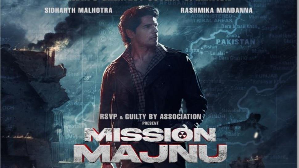 Mission Majnu का पोस्टर रिलीज, Sidharth Malhotra के साथ नजर आएंगी Rashmika Mandanna