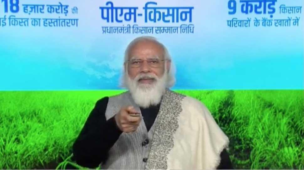 Live: PM Modi किसानों से कर रहे हैं संवाद, 9 करोड़ किसानों के खातों में भेजे 18 हजार करोड़ रुपये