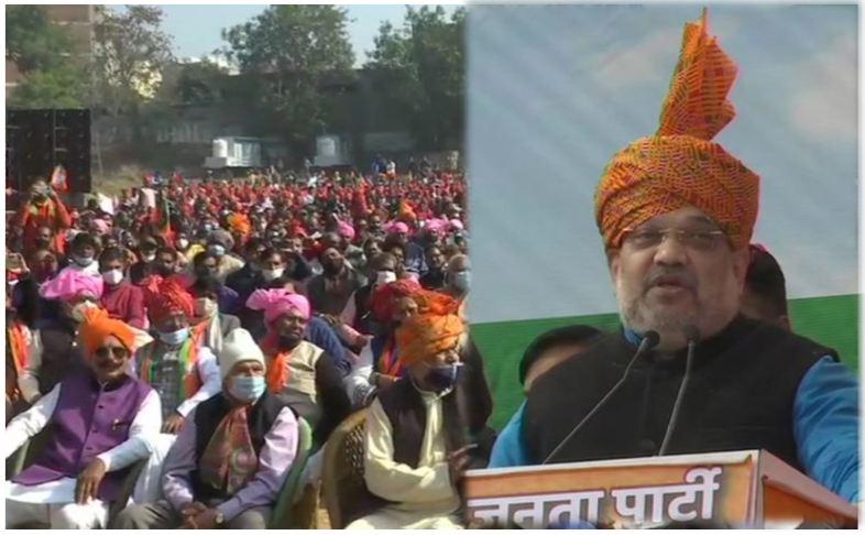 किसान चौपाल में दहाड़े Amit Shah, MSP जारी रहेगी यह मेरा वादा