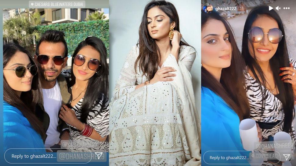Yuzvendra Chahal Dhanashree Verma Honeymoon with Ghazala Khan