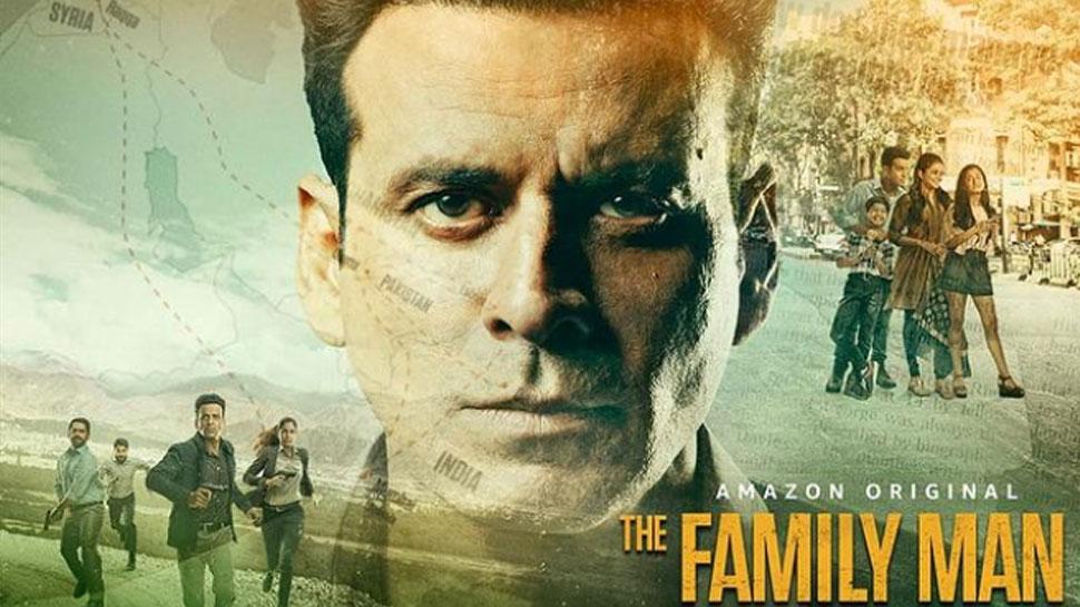 फिर धूम मचाने आ रहे हैं Manoj Bajpayee, रिलीज हुआ 'The Family Man' सीजन 2 का पहला पोस्टर